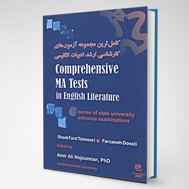 Comprehensive MA Tests In English Literature