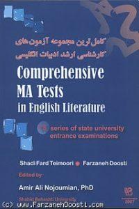 0714235609-books